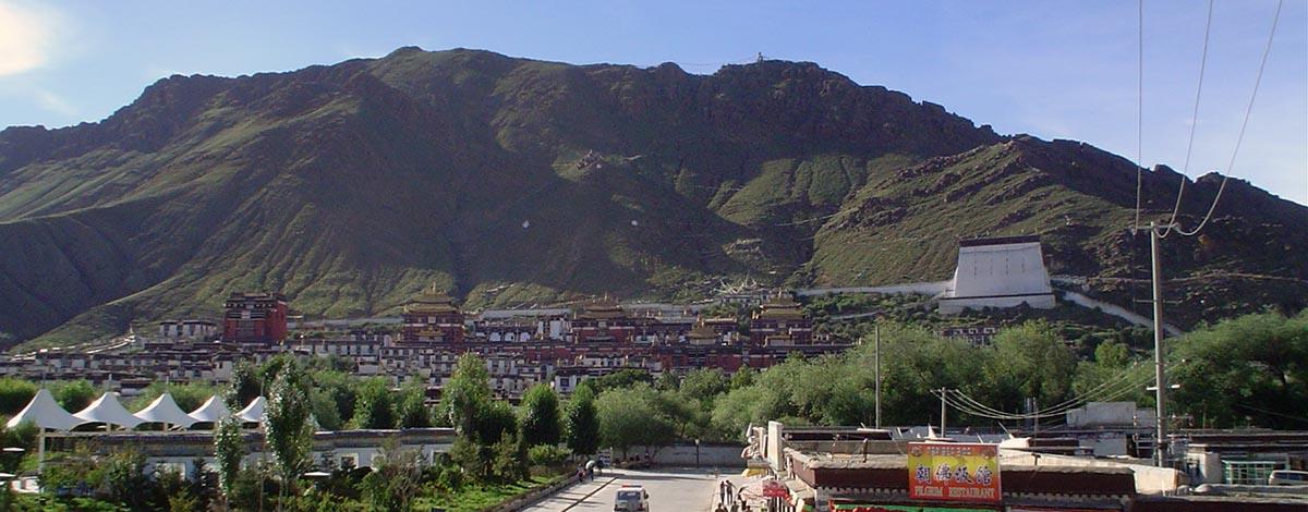 Tibet, Shigatshe