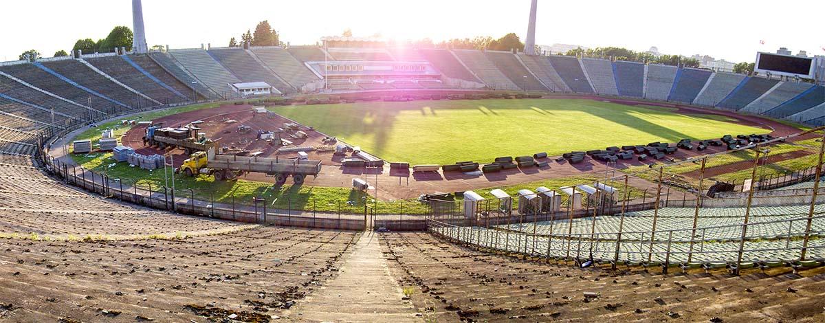 Kirov Stadion, Sint Petersburg