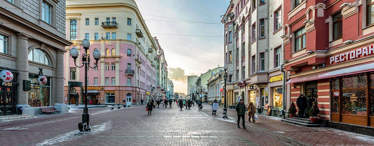 Moskou, Arbat