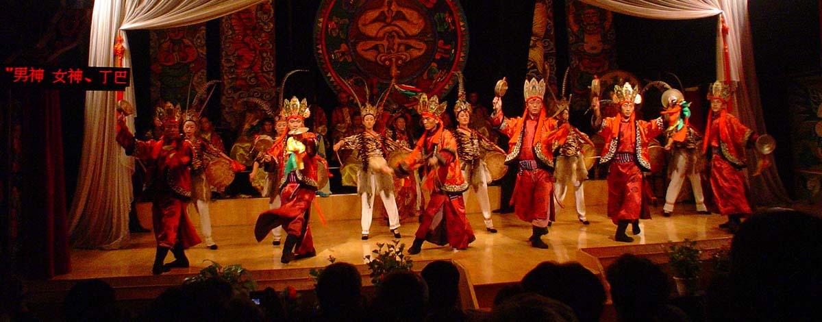 Naxi concert
