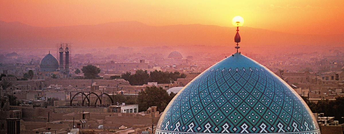 Een overview over Yazd, Iran